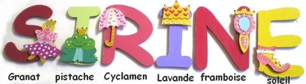 Lettres princesse Sirine